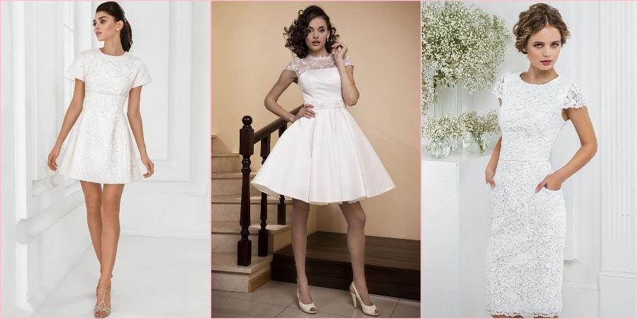 Короткие рукава отличны для летней свадьбы
