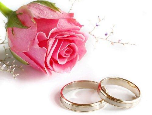 Свадебный день