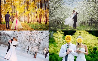 четыре времени года свадьбы