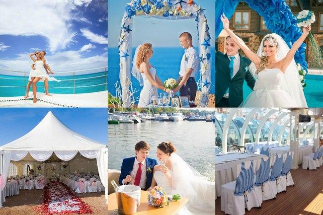 Места и идеи свадьбы в морском стиле