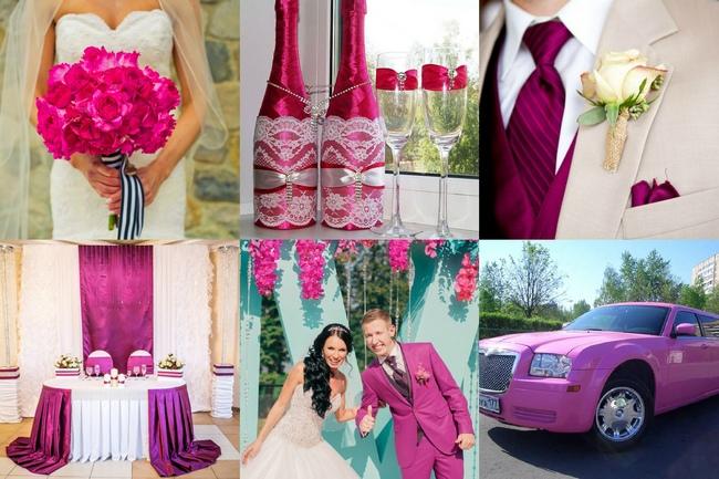 Красивая пурпурная свадьба