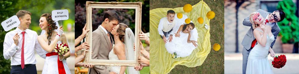 Свадебная весенняя фотоссесия с различными аксессуарами