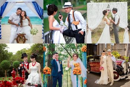 Варианты тематических свадеб в стиле