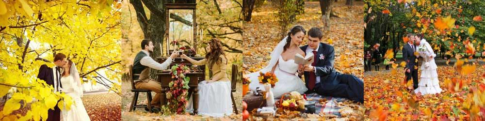 Идеи для свадебной фотосессии осенью на природе