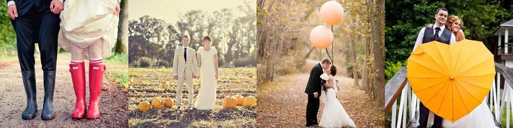 Аксессуары для осенней свадебной фотосессии