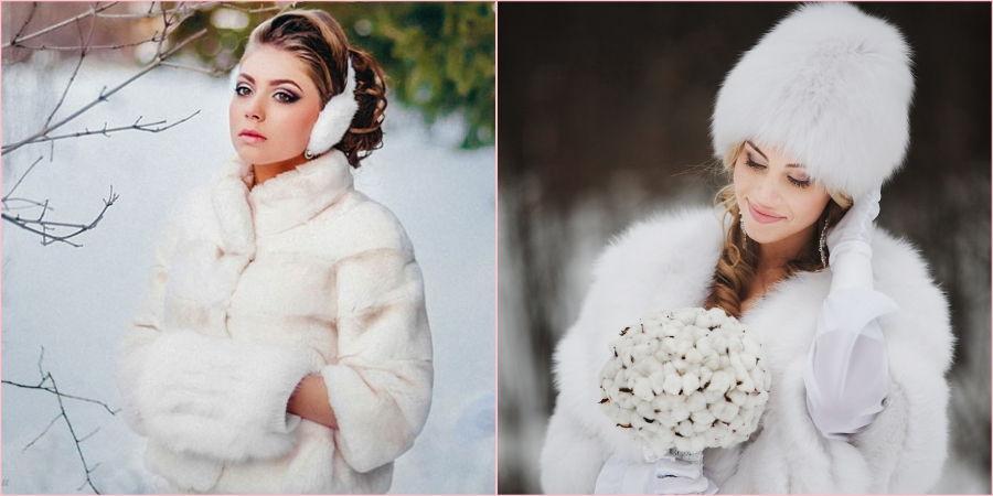 Теплая одежда для невесты