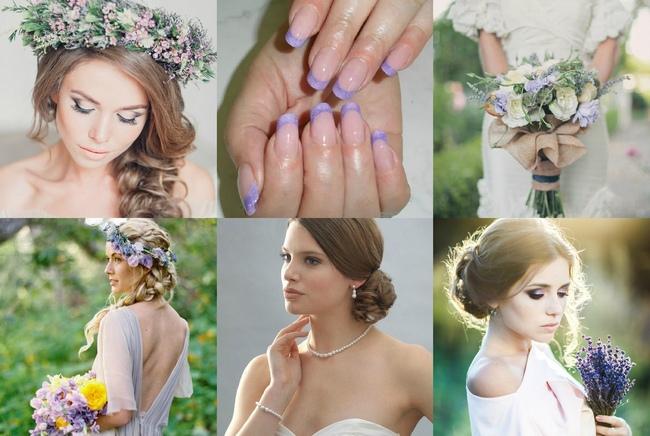 Аксессуары невесты на свадьбу лавандового цвета