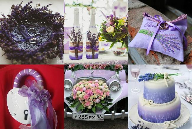 Оформление свадьбы в лавандовом стиле