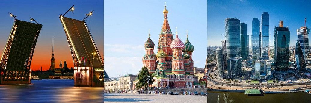 Санкт-Петербург и Москва для свадебного путешествия