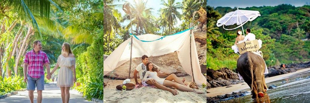 Таиланд для свадебного путешествия