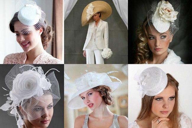 Изысканные свадебные шляпки