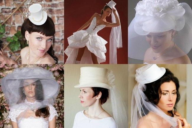 Свадебная шляпа с фатой