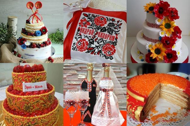 Украшения и торт на торжество