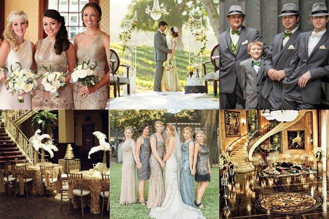 Приглашенные и помещения для свадьбы