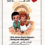 Свадьба стиля Лав из