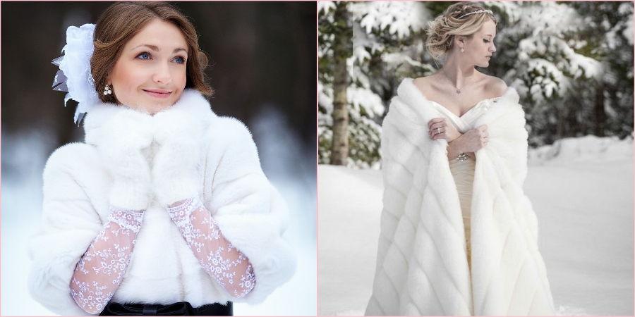 Невеста в зимнем стиле