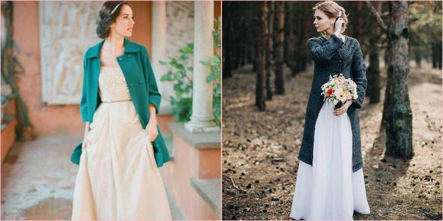 Пальто на свадебный день может быть разного цвета