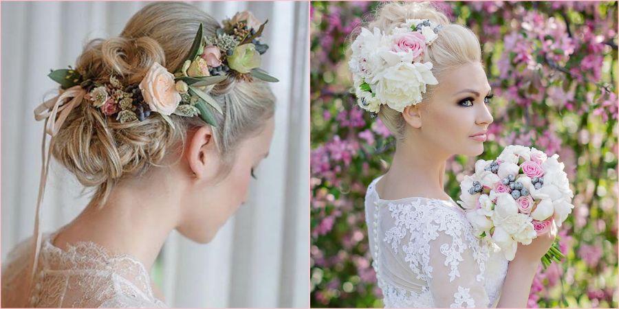 Пучки великолепно смотрятся с бутонами цветов