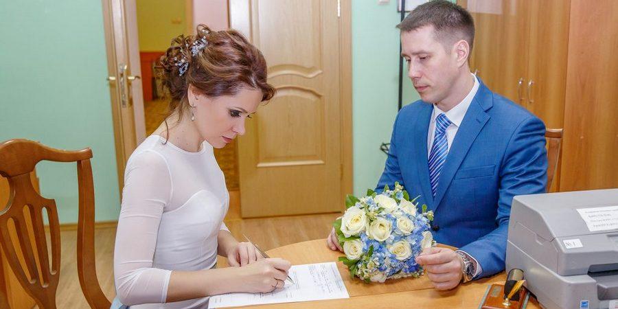 Для свадьбы необходимо принести с собой определенные бумаги