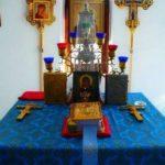 Правила церемонии венчания в Православной Церкви