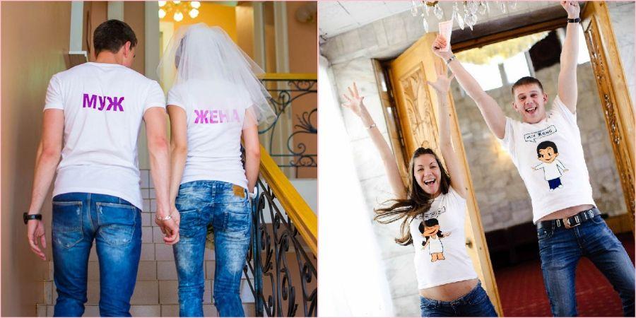 Прекрасная идея надеть одинаковые футболки
