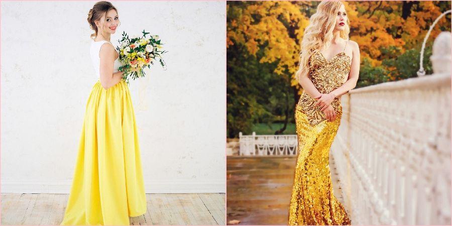 Наряды желтого цвета изумительно впишутся в образ