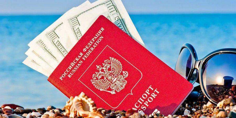 Перечень нужных бумаг для поездки в чужую страну