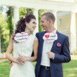 Календарь свадебных годовщин по годам совместной жизни