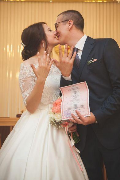 За заключение брака платят госпошлину