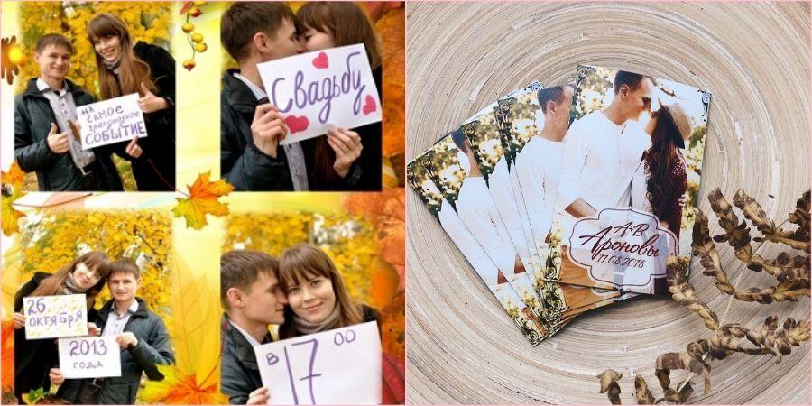 Жених и невеста на фотокарточках
