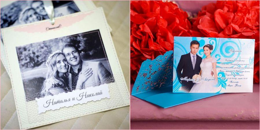 Фото будущих супругов на открытках