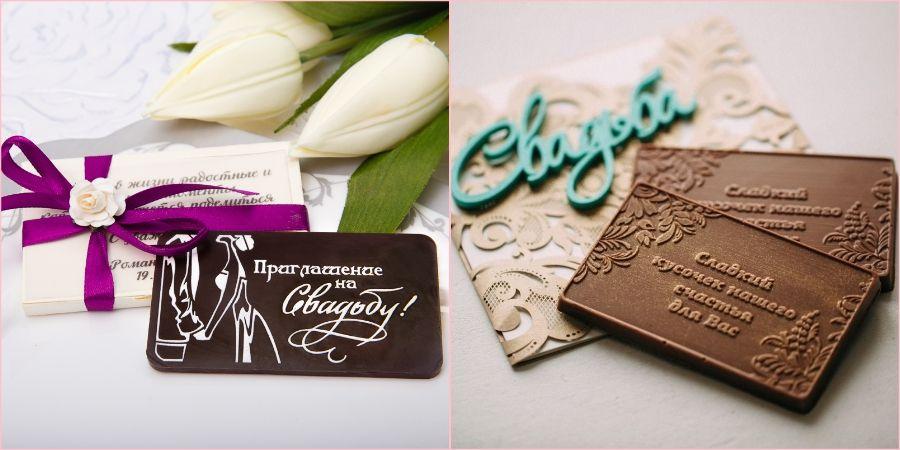 Сладкоежкам отправьте шоколад