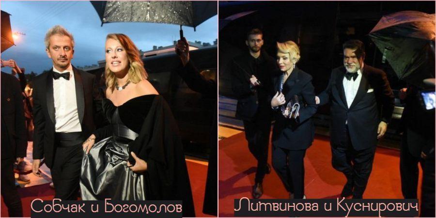 Собчак и Литвинову сопровождали на праздник спутники