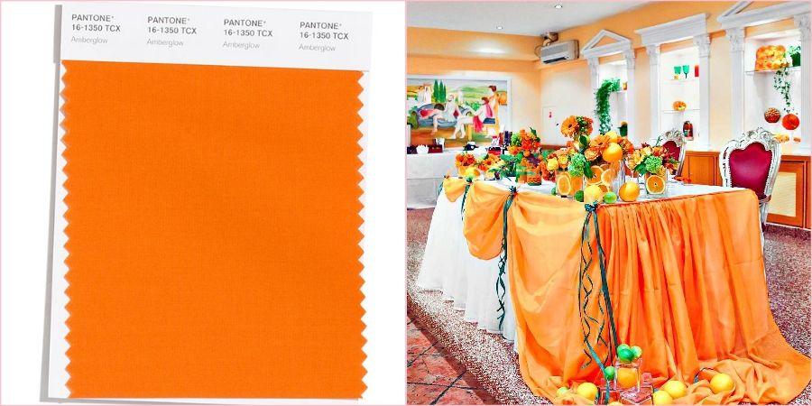 Янтарно-оранжевый возглавил ТОП модных цветов осени