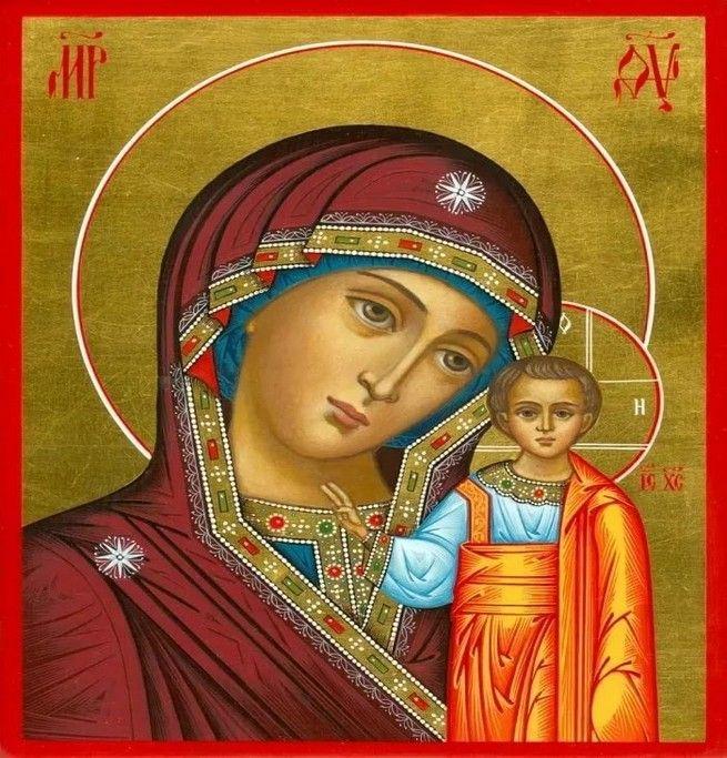 Лик Казанской Божией Матери покупают для невест