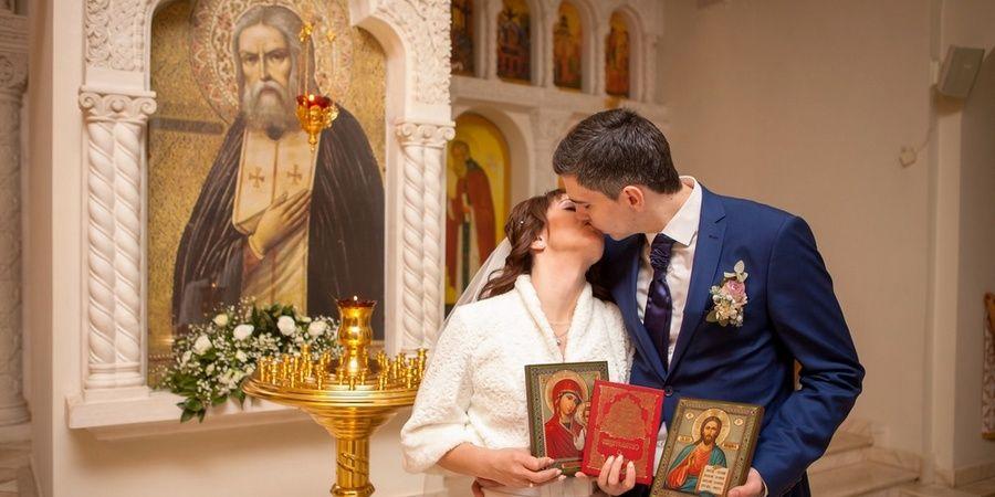 Только после сакрального Таинства православные христиане становятся семьей