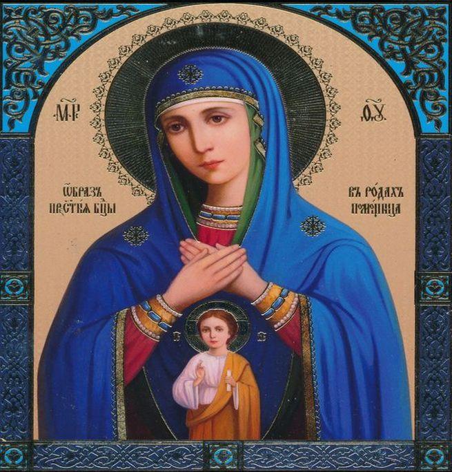 Лик Девы Марии помогает женщинам в родах