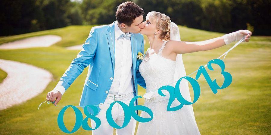 Раньше свадьбы играли в осенние месяцы
