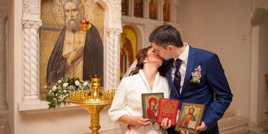 Венчание обязательно нужно отпраздновать