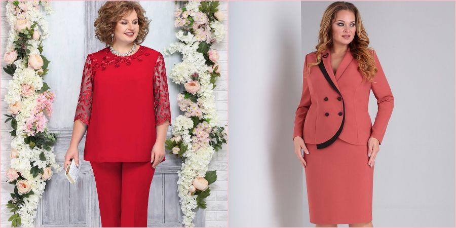 Полные женщины могут выбрать костюм с юбкой либо туникой
