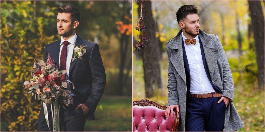 Образы для жениха на свадьбу осенью