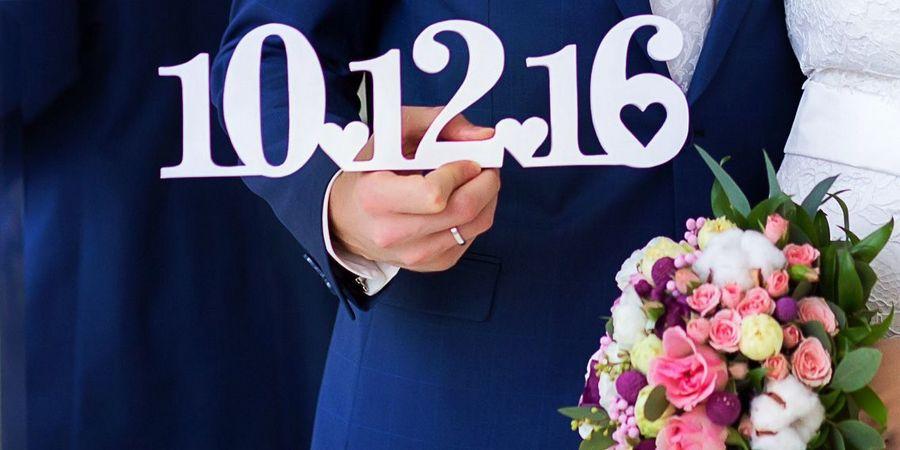 Лучшие свадебные даты для торжества в 2021 году